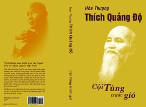 htthichquangdo-1