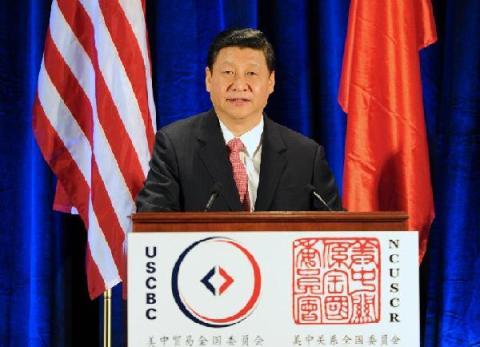 Tập Cận Bình - 15/02/2012 - tại Hoa Thịnh Đốn - ảnh Xinhua