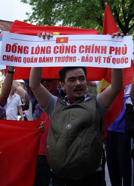 chinhphuPVDong