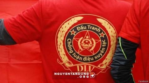 duluanvien_logo