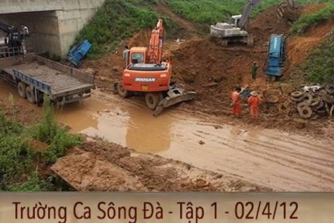 SongDa01
