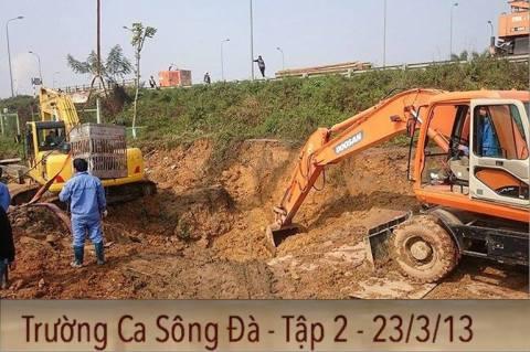 SongDa02