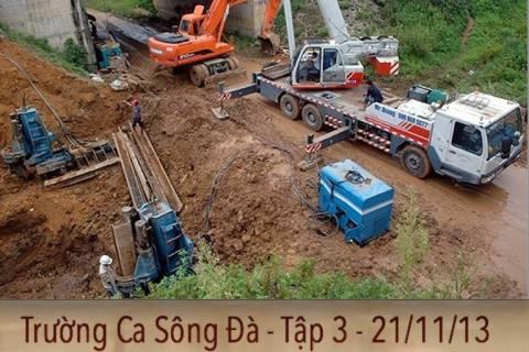 SongDa03