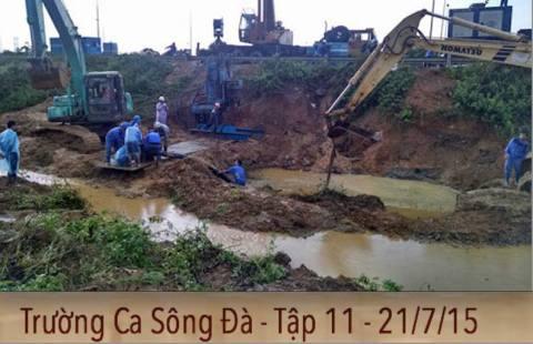 SongDa11