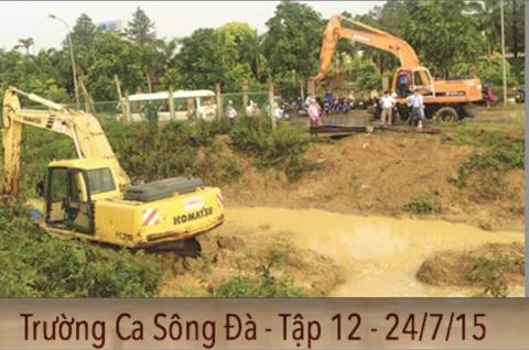 SongDa12