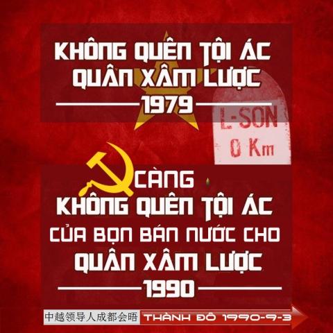 _1979tq-khongquentoiac